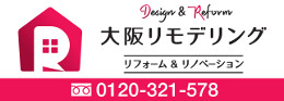 大阪リモデリング株式会社